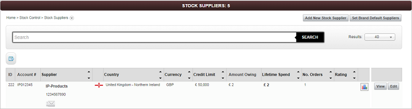 Stock Suppliers screen