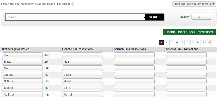 IRP Bulk Stock Translations screen