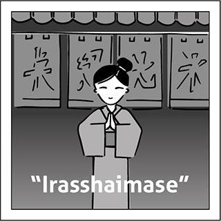 Nét văn hóa truyền thống Nhật bản